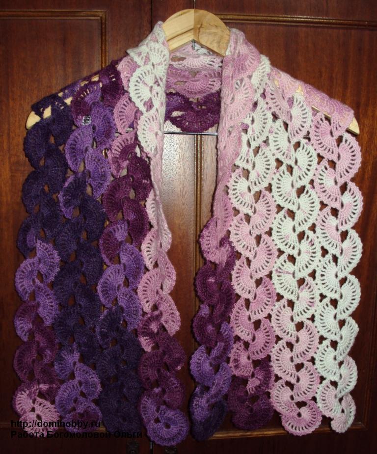 модель шарфа, связанного