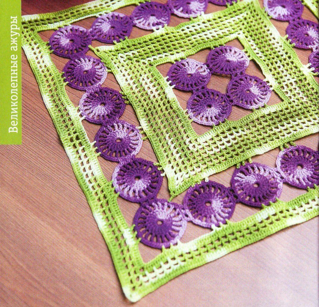 """Вязание: красивая салфетка крючком  """"Фиолетовый рай """" ."""